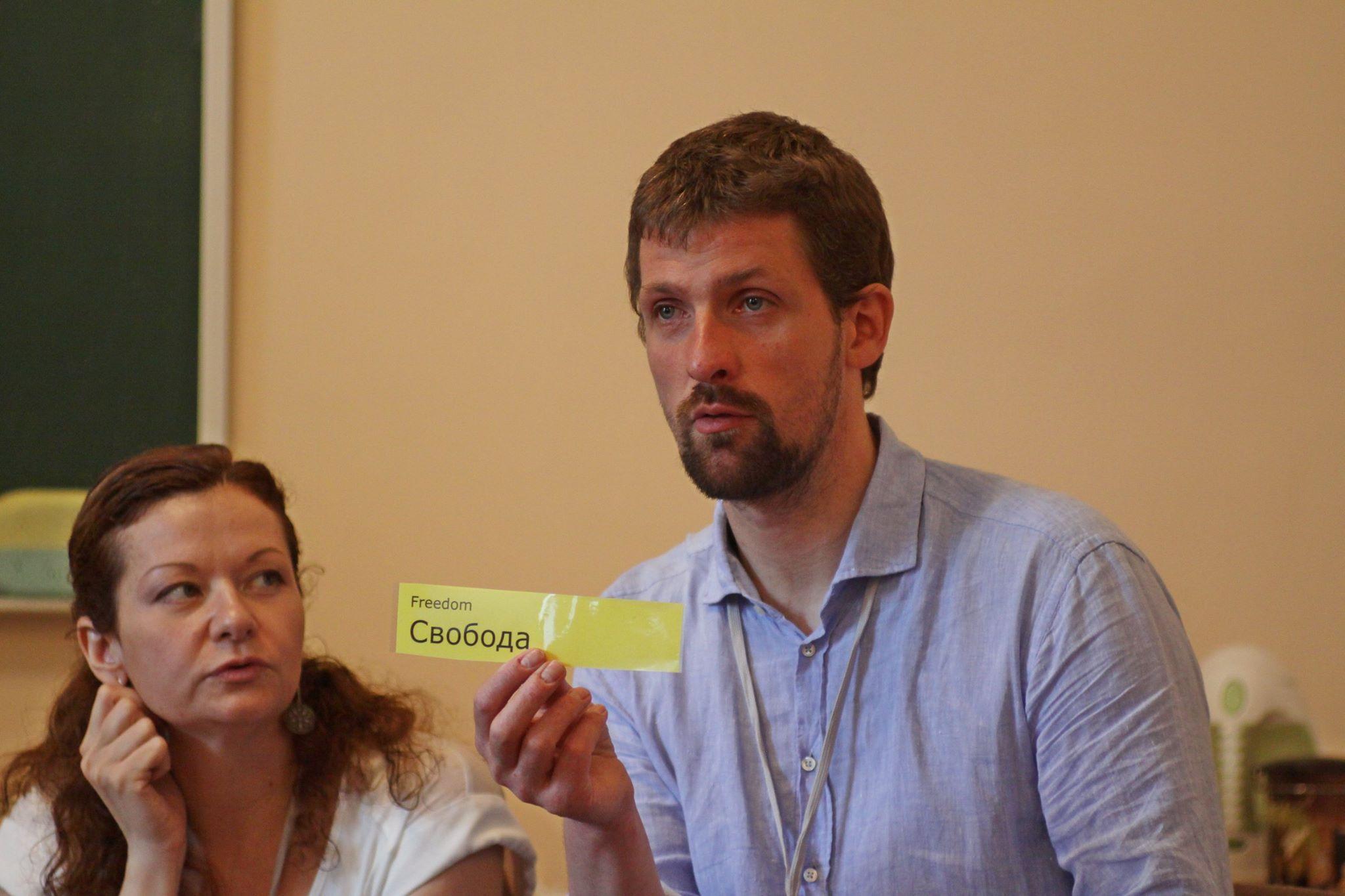 Тренінги по ненасильницькому спілкуванню з датським спеціалістом Карлом Плеснером в Харкові та Києві