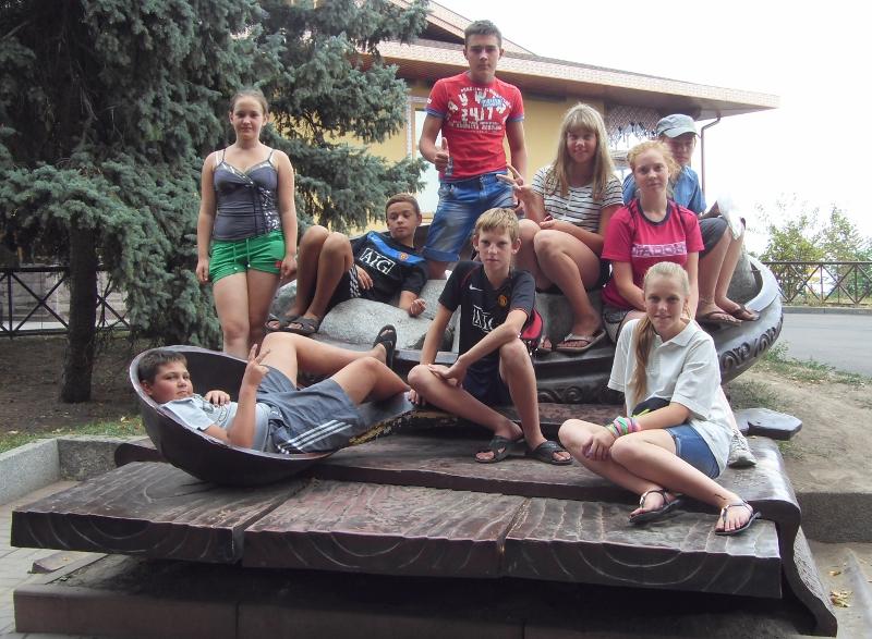 12-ий наметовий табір для підлітків в містечку Комсомольськ