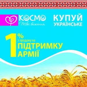 facebook_ukraine-01-01