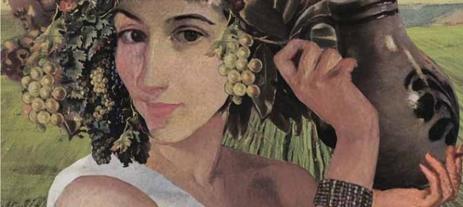Виставка до 130-ліття з дня народження З. Серебрякової у галереї «Мистецтво Слобожанщини»