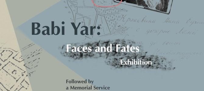 Відкриття виставки «Бабин Яр: Обличчя та Долі» у Хьюстоні