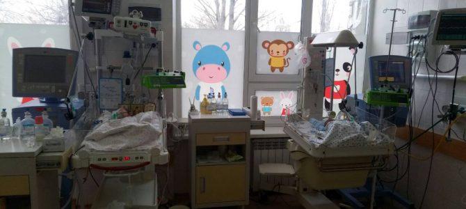 Подаруй серце дітям: проект успішно завершено!