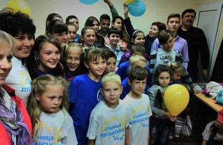 Дитячий табір «Мрії у дії»